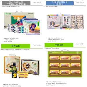 해피코리아 김세트 2018추석 선물세트 한과 햄 세트