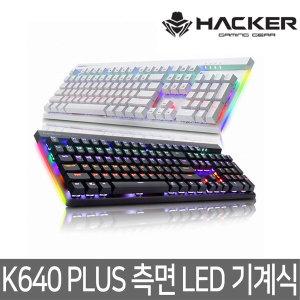 ABKO K640 플러스 측면 LED 기계식 키보드 블랙 청축