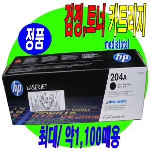 HP 레이저젯 pro M154a 프린터 T6B51A 정품 검정 토너