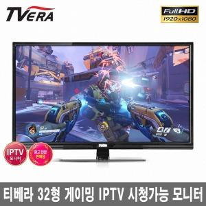 티베라TR-32LF강화유리/그린SR-320P/랜덤/IPTV/중고A