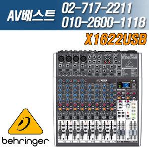 베링거 X1622USB/XENYX-X1622USB 아날로그믹서 정품