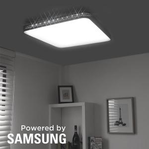 led 방등 등 기구 조명 TL 시스템방등타공 50W_삼성칩