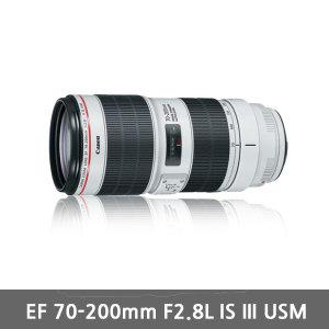 (캐논정품)EF 70-200mm F2.8L IS III USM/77mm/컬스D
