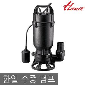 한일 오수용 수중 펌프 IPV-415N(-F)/815N(-F)/417N-F