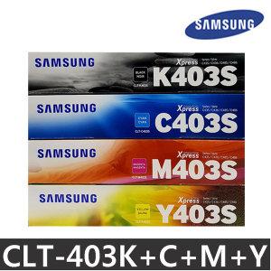 정품토너 CLT-K403S 4색세트 SL-C436W C486W C486FW