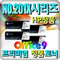 HP 정품토너 HP202A CF500X M254NW M281FDN M280NW M2