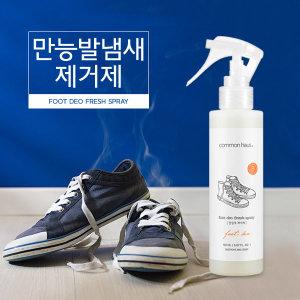 만능 발냄새제거제/발냄새스프레이/신발냄새없애는법