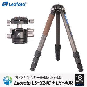 레오포토 LS-324C+LH-40R 카메라삼각대 볼헤드 세트/S