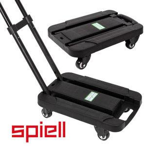 핸드트럭 JH150 3단 접이식 수레 카트 구루마 하중150