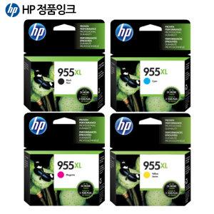 HP955XL/955XL 8710 8720 8210 8730 병행수입프린터X
