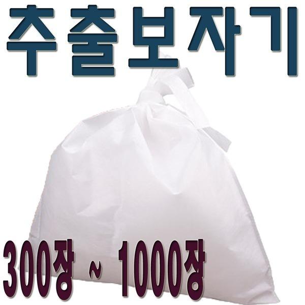 이엔메디)추출보자기 1박스(500-1000장) 부직포자루