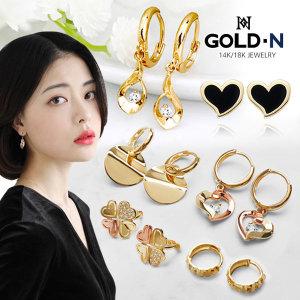 14K/18K 원터치 귀걸이 컬렉션 여친선물/생일선물