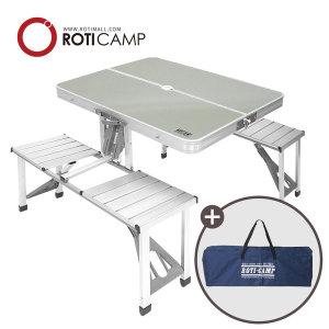 접이식 캠핑 의자 일체형 알루미늄 테이블