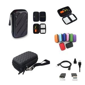 무배 삼성 외장하드 케이스 고급 하드 파우치 USB 3.0