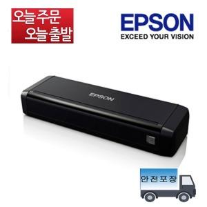 당일발송 엡손 DS-310 양면스캐너 / 가방+상품권행사