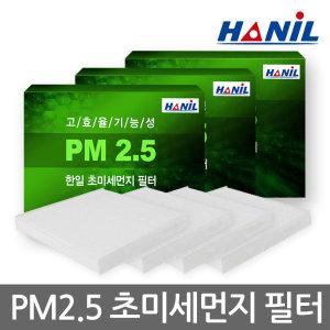 4개1세트 고효율 PM2.5 초미세먼지 자동차 에어컨필터