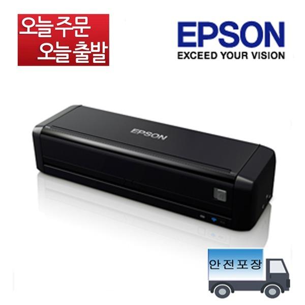 당일출고 엡손 DS-360W 스캐너 / 가방+상품권3만행사