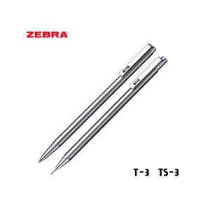 ZEBRA  TS-3  / T-3   미니샤프/볼펜
