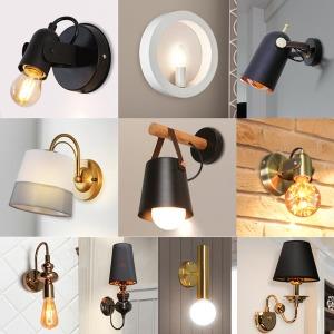 한사랑조명/조명/LED/벽등/인테리어조명