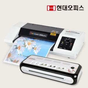 소형 A4코팅기 PL-2304PLUS/용지걸림제거/가정용/열