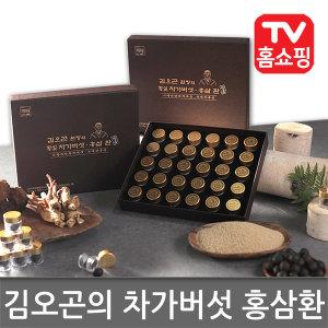 김오곤원장의 황실 차가버섯 홍삼환 2박스 차가버섯환