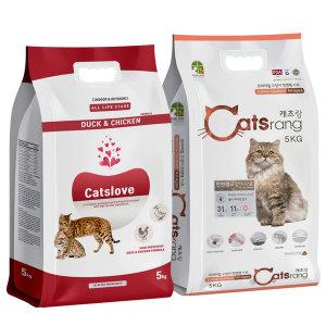 캐츠랑/캣츠랑/캣츠러브 5kg 고양이사료