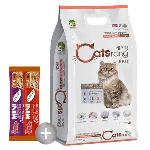캣츠랑/캣츠랑 5kg 전연령고양이사료 (미니츄르2P증정)