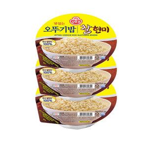 오뚜기밥 찰현미밥210gX3개/햇반/즉석밥/오뚜기밥