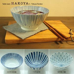 재팬 하코야 우동기(토쿠사 텐동)/ 우동그릇
