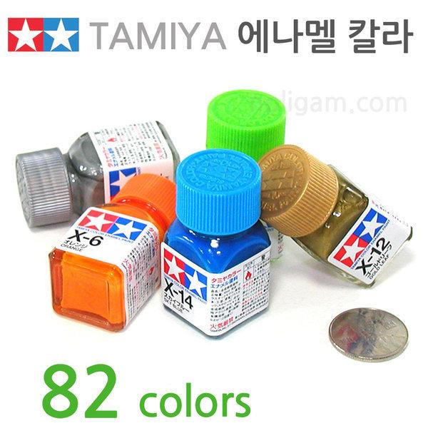 에나멜도료 유성도료 유광 페인트 에나멜 도료 도색