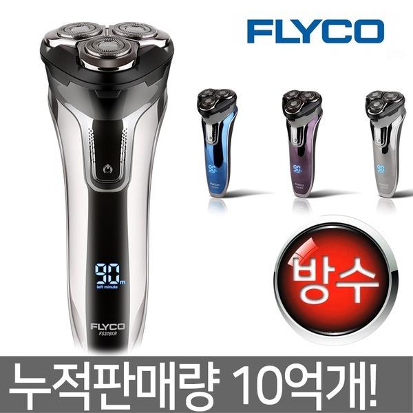 플라이코 FS300KR 시리즈 전기 면도기(FS378KR메탈)