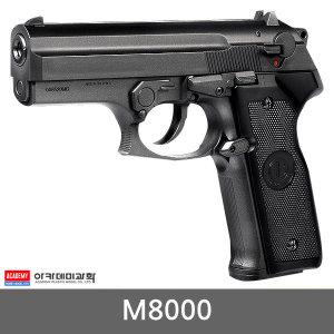 M8000 성인용권총  베레타 에어건 비비탄총 BB탄총