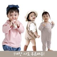 F/W 가을신상/우주복/아기옷/블루머/바디슈트 外