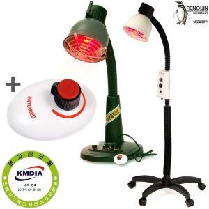 D적외선 조사기 탁상용/스탠드형 물리치료 필립스램프