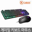 COX CKM300 멤브레인 게이밍 키보드 마우스 세트 콤보