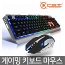COX CKM500 게이밍 키보드 마우스 콤보 유선세트