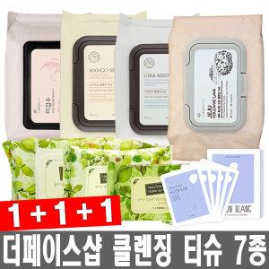 더페이스샵 클렌징티슈 허브데이/발롱블랑 클렌징패드