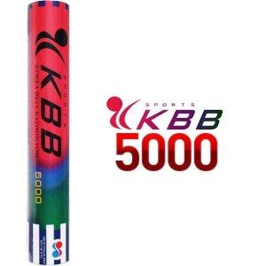 KBB스포츠 KBB5000 1급 거위털 셔틀콕 1타 12개입