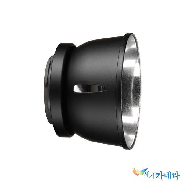 Broncolor Umbrella reflector