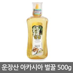운장산 아카시아 벌꿀 500g