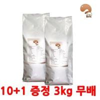 1kg갓볶은원두커피/10+1행사/3kg무배(특가제품제외)