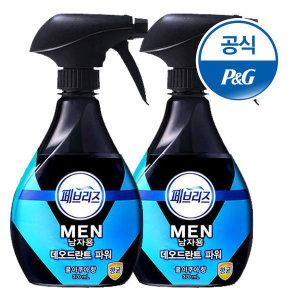 페브리즈 포맨 섬유탈취제 쿨 아쿠아 향 370ml 2개