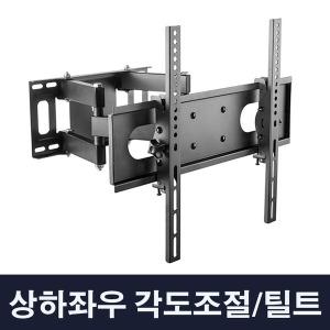 TV 벽걸이브라켓 거치대 LG 삼성TV 호환 관절형 32-70