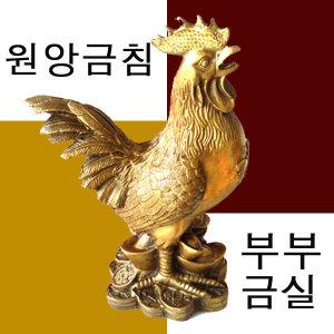 돈들어오는 재운발복 금원보 닭 동상 동물 장식품