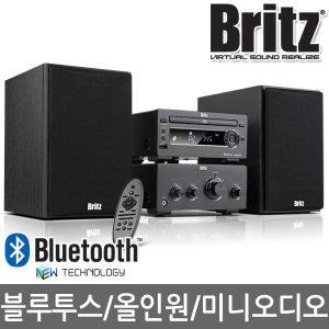 BZ-MC1584B 블루투스 스피커 오디오 CD재생 올인원 PC