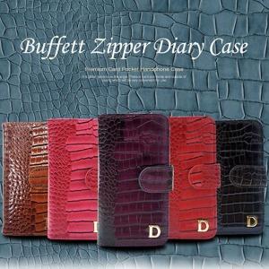 Buffett 갤럭시A8스타 버핏 지퍼 다이어리 케이스