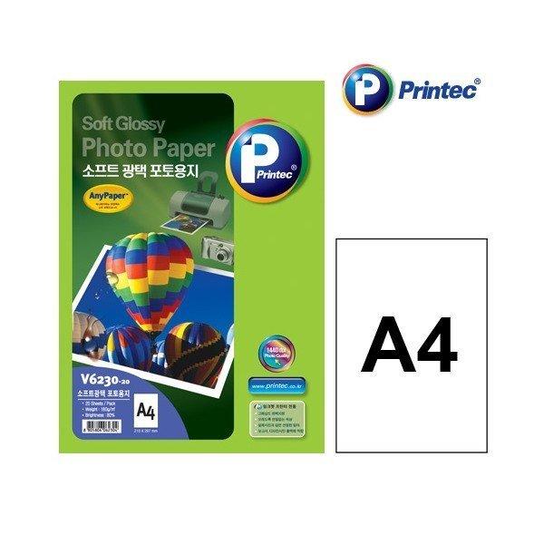 오피스디포   118739 소프트광택 포토용지(V6230/180g/A4/20매/프린텍)