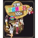 앗싸관광메들리 100곡 SD카드 /효도라디오 mp3 노래칩