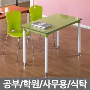 1200x600 고품질 포밍테이블/라운딩/공부/사무용/식탁