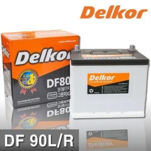 델코 90R 투싼IX 스타렉스 포터 자동차밧데리 DF90R